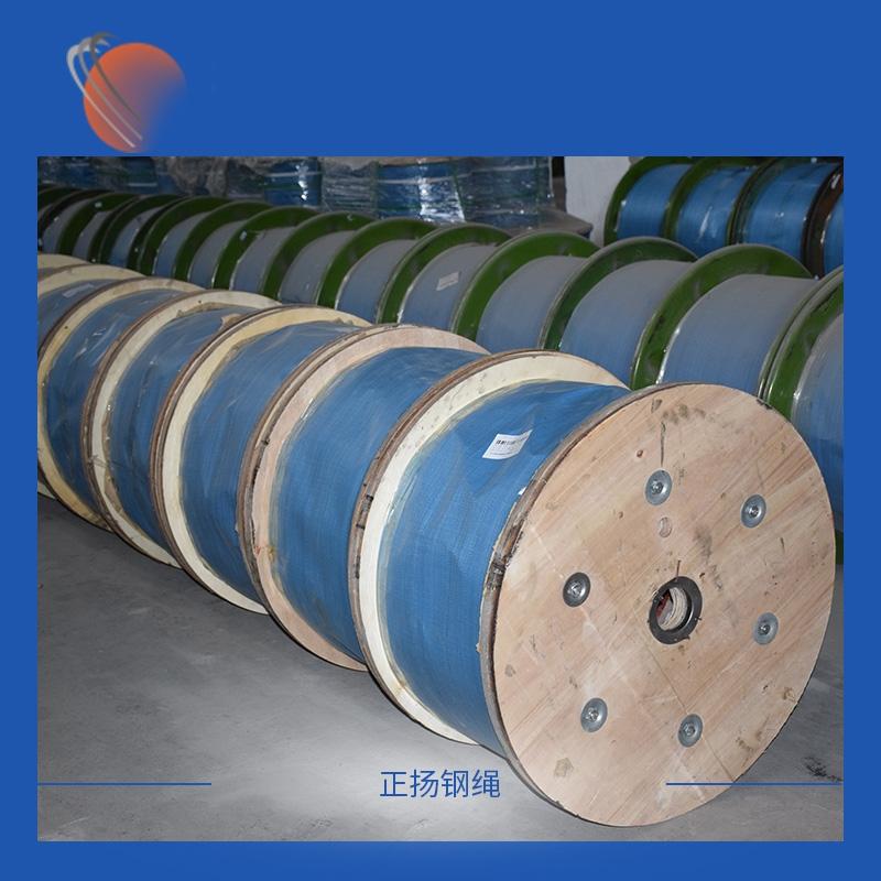 上海钢丝绳
